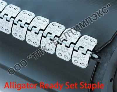 Замки для лент Alligator Ready Set Staple