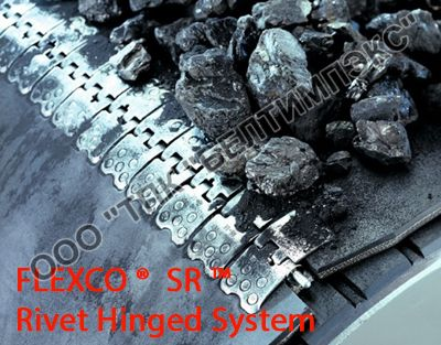 Замки для лент FLEXCO® SR ™ Rivet Hinged System